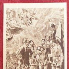 Postales: POSTAL ANTIGUA- MONESTERIO DE EL ESCORIAL- 12- ELL GRECO - SAN MAURICIO. Lote 198550881