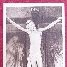 Postales: POSTAL ANTIGUA- MONESTERIO DE EL ESCORIAL- 14- EL CRISTO DE LAS BATALLAS. Lote 198551031