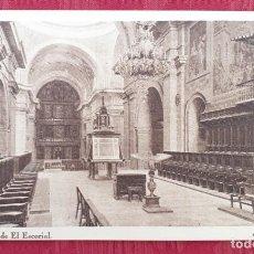 Postales: POSTAL ANTIGUA- MONESTERIO DE EL ESCORIAL- 13- EL CORO. Lote 198551642