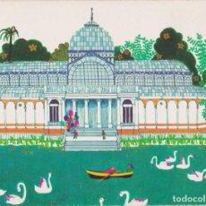 Cartoline: MADRID, PALACIO DE CRISTAL, ILUSTRADORA: CRISTINA BORONDO - ED. KEKES M-3 - S/C. Lote 199424886