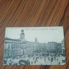 Postales: POSTAL MADRID. PUERTA DEL SOL MINISTERIO DE GOBERNACIÓN. UNIÓN POSTAL UNIVERSAL. SC. Lote 200358668