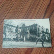 Postales: POSTAL MADRID. ENTRADA AL CAMPO DEL MORO. C, A Y L. SC. Lote 200359277
