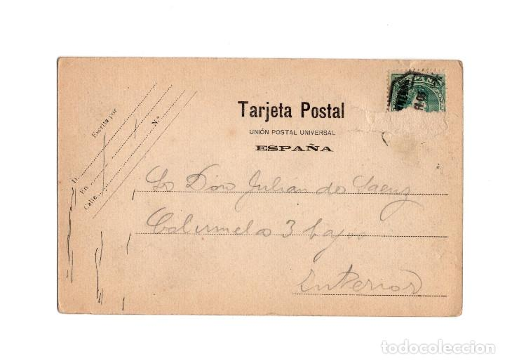 Postales: MADRID.- PLAZA MONCLOA. - Foto 2 - 201264547