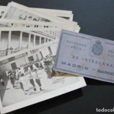 Postales: SEGUNDA COLONIA DE INTERCAMBIO MADRID BARCELONA-LOTE DE 17 POSTALES-VER FOTOS-(69.379). Lote 203191238