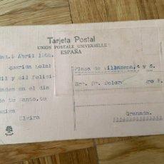Postales: VISTAS DE MADRID NUMERO 3 TARJETA POSTAL ESPAÑA UNION POSTALE UNIVERSELLE. Lote 203425392