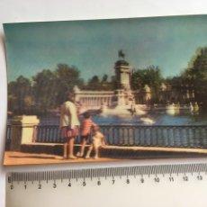 Cartes Postales: POSTAL STEREORAMA. MADRID. ESTANQUE DEL RETIRO. STEREORAMA ESPAÑOLA S. A.. Lote 203469798