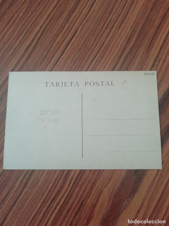 Postales: Postal Madrid. Los Alabarderos saliendo de Palacio. Desconocido. SC - Foto 2 - 203546277