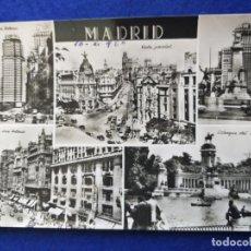 Postales: POSTAL DE MADRID. # 2. DIVERSOS ASPECTOS. HELIOTIPIA ARTÍSTICA ESPAÑOLA. CIRCULADA. Lote 203551397