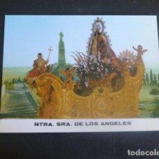 Postales: GETAFE MADRID NUESTRA SEÑORA DE LOS ANGELES. Lote 204681676