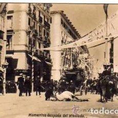 Postales: MADRID. MOMENTOS DESPUES DEL ATENTADO. FOTOGRÁFICA. BODA REYES DE ESPAÑA. ALFONSO XIII. SIN CIRCULAR. Lote 204765131