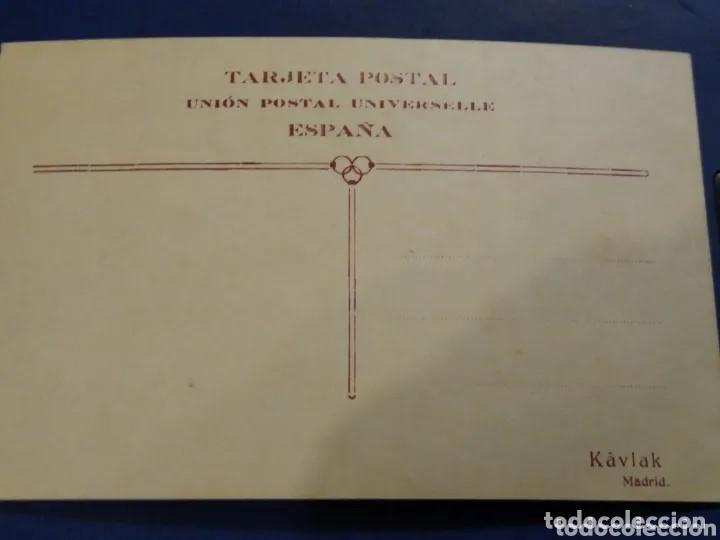 Postales: Postal fotigrafica escultura ecuestre Rey Alfonso XIII. Kaulak. Madrid - Foto 4 - 204765901