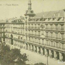 Cartoline: MADRID. 72 PLAZA MAYOR. J. ROIG. NUEVA. BLANCO/NEGRO. Lote 205103865