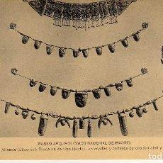 Postales: BONITA POSTAL - MADRID - MUSEO ARQUEOLOGICO - TESORO DE ALISEDA (CACERES). Lote 205169426