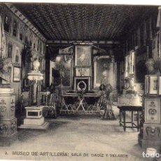 Postales: BONITA POSTAL - MADRID - MUSEO DE ARTILLERIA - SALA DE DAOIZ Y VELARDE. Lote 205183847