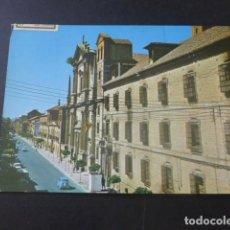 Postales: ALCALA DE HENARES MADRID CALLE DE LIBREROS. Lote 205370905