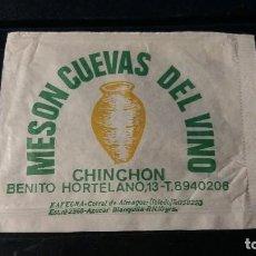 Postales: SOBRE AZUCAR. MESON CUEVAS DEL VINO. CALL BENITO HORTELANO 13. CHINCHÓN (MADRID). VACIO. Lote 205567206