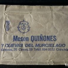 Postales: SOBRE AZUCAR. MESON QUIÑONES. CALLE QUIÑONES 20. CHINCHÓN (MADRID). VACIO. Lote 205568462