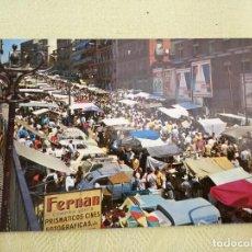Postales: POSTAL VINTAGE DEL RASTRO DE MADRID, 1976, BARCELONA. Lote 205680800