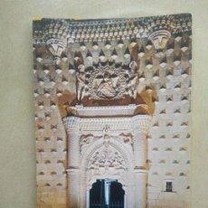 Postales: POSTAL GUADALAJARA, PALACIO DEL DUQUE DEL INFANTADO. Lote 205841345