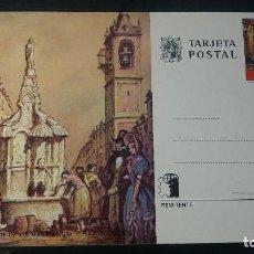 Postales: TARJETA ENTERO POSTAL. FUENTE DE LA MARIBLNCA. PUERTA DEL SOL. (MADRID). 17 DE MARZO DE 1975.. Lote 205854825
