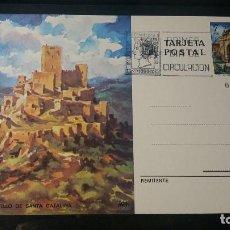 Postales: TARJETA ENTERO POSTAL. CASTILLO DE SANTA CATALINA. (JAEN). PRIMER DIA DE CIRCULACIÓN. NOVIEMBR 1975.. Lote 205855260