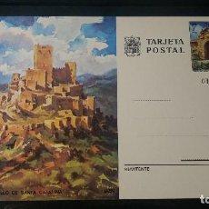 Postales: TARJETA ENTERO POSTAL. CASTILLO DE SANTA CATALINA. (JAEN). 20 DE NOVIEMBRE 1975.. Lote 205855386