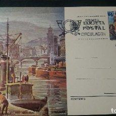 Postales: TARJETA ENTERO POSTAL. PUERTO FLUVIAL. RIO NERVIÓN (BILBAO). PRIMER DIA CIRCULACIÓN. 1 JUNIO 1976.. Lote 205856102