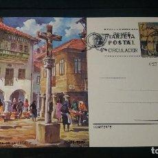 Postales: TARJETA ENTERO POSTAL. PLAZA DE LA LEÑA (PONTEVEDRA). PRIMER DIA CIRCULACIÓN. 1 JUNIO 1976.. Lote 205856492