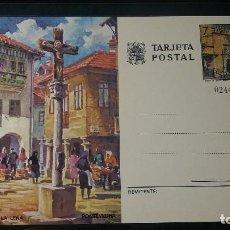 Postales: TARJETA ENTERO POSTAL. PLAZA DE LA LEÑA (PONTEVEDRA). 1 DE JUNIO DE 1976.. Lote 205856542