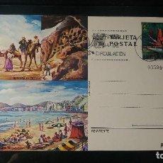 Postales: TARJETA ENTERO POSTAL. PLAYA DE LAS CANTERAS (LAS PALMAS). PRIMER DIA CIRCULACIÓN. 8 JUNIO DE 1977.. Lote 205857000