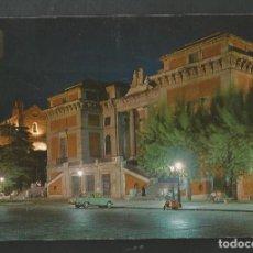Postales: POSTAL SIN CIRCULAR - MADRID 6 - MUSEO DEL PRADO - EDITA ESCUDO DE ORO. Lote 206411916
