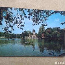 Postales: POSTAL MADRID,ESTANQUE DEL RETIRO. Lote 206879507