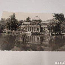Postales: COMUNIDAD DE MADRID - POSTAL MADRID - PARQUE DEL RETIRO - PALACIO DE CRISTAL. Lote 206903982