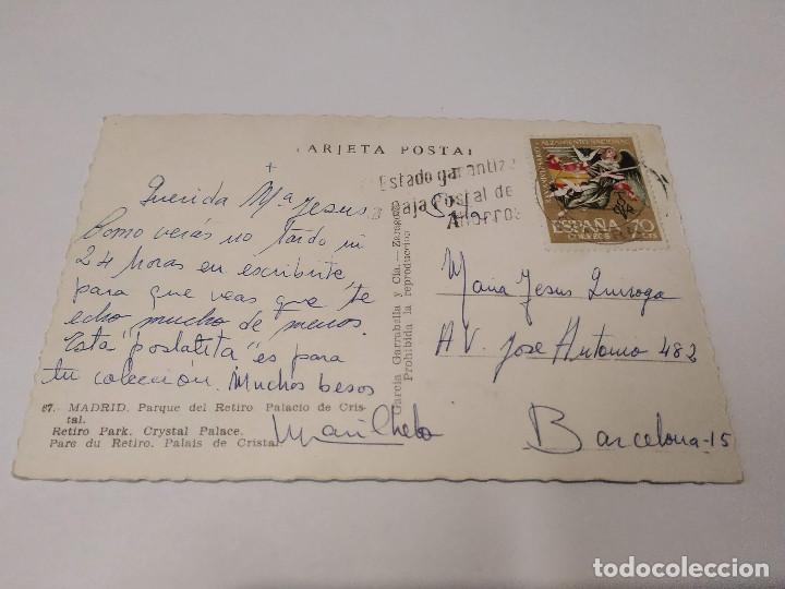Postales: COMUNIDAD DE MADRID - POSTAL MADRID - PARQUE DEL RETIRO - PALACIO DE CRISTAL - Foto 2 - 206903982