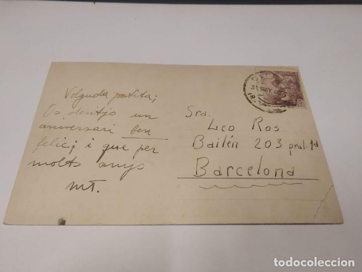 Postales: COMUNIDAD DE MADRID - POSTAL MADRID - PALACIO DE ORIENTE (ANTIGUO PALACIO REAL) - Foto 2 - 206905190