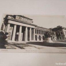 Postales: COMUNIDAD DE MADRID - POSTAL MADRID - MUSEO DEL PRADO. Lote 206906010