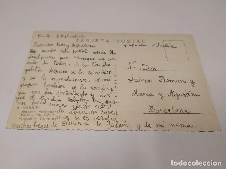 Postales: COMUNIDAD DE MADRID - POSTAL MADRID - EDIFICIO ESPAÑA - Foto 2 - 206907322
