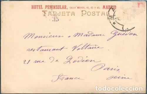 Postales: POSTAL PUBLICITARIA HOTEL PENINSULAR MADRID CORRIDA EL PASEO ED. HAUSER Y MENET N° 122 - Foto 2 - 207224645