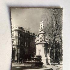 Postales: MADRID. POSTAL NO.113, FUENTE DE APOLO, EDIC. POSTAL MADRID (A.1954) S/C.. Lote 207253610