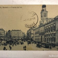 Postales: MADRID. POSTAL ANIMADA NO.54, PUERTA DEL SOL. FOTOTIPIA J. ROIG, MADRID (A.1922) CIRCULADA... Lote 207339702