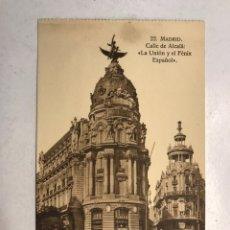 Postales: MADRID. POSTAL NO.22, CALLE DE ALCALÁ. LA UNIÓN Y EL FÉNIX ESPAÑOL. EDITA: H.A.E. (H.1930?). Lote 207340978