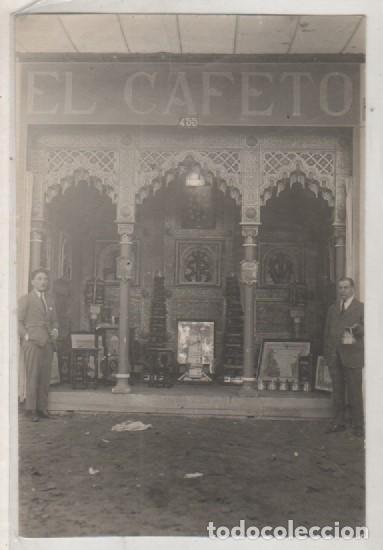 FOTOGRAFÍA TAMAÑO POSTAL. EL CAFETO. STAND EN UNA EXPOSICIÓN COMERCIAL. MADRID. (Postales - España - Comunidad de Madrid Antigua (hasta 1939))