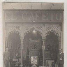 Postales: FOTOGRAFÍA TAMAÑO POSTAL. EL CAFETO. STAND EN UNA EXPOSICIÓN COMERCIAL. MADRID.. Lote 207541702