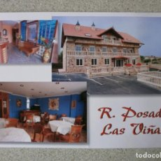 Postales: POSTA LDOBLE POSADA LAS VIÑAS DE NOJA. Lote 208139605