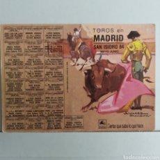 Postales: POSTAL DEL CARTEL ANUNCIADOR DE SAN ISIDRO 1984, MADRID, CON PUBLICIDAD DE CAMIONES PEGASO. Lote 208217545