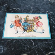 Postales: POSTAL CMB SERIE N° 54. MUDANZA. CIRCA 1950.. Lote 208284458
