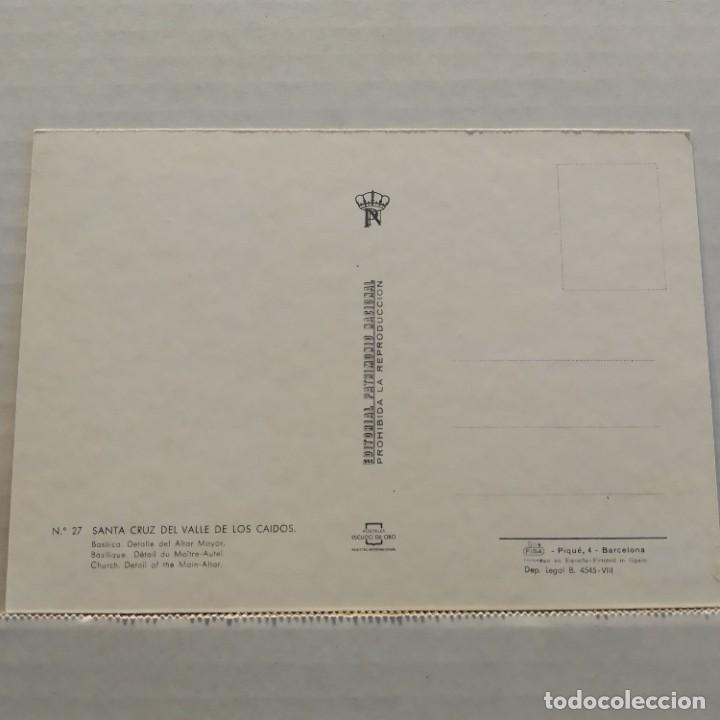 Postales: Lote de 14 postales PATRIMONIO NACIONAL, Valle de los Caídos, Escorial y Aranjuez, Escudo de Oro - Foto 5 - 209614250