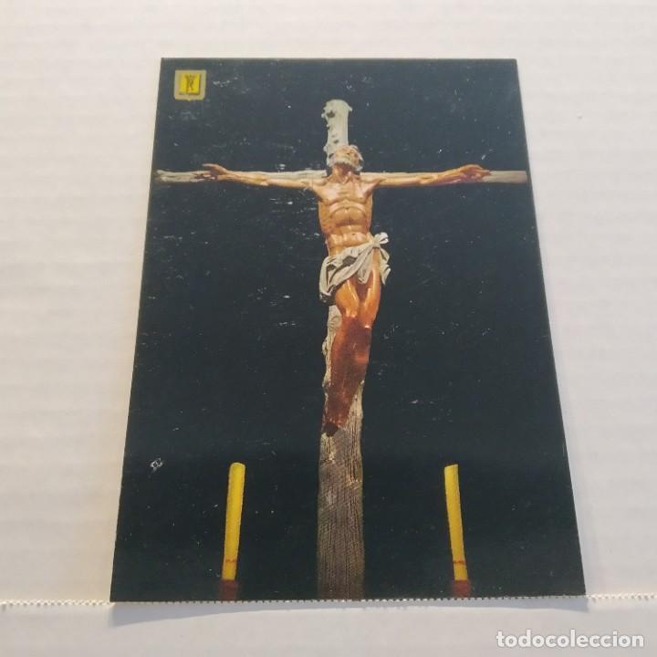 Postales: Lote de 14 postales PATRIMONIO NACIONAL, Valle de los Caídos, Escorial y Aranjuez, Escudo de Oro - Foto 6 - 209614250