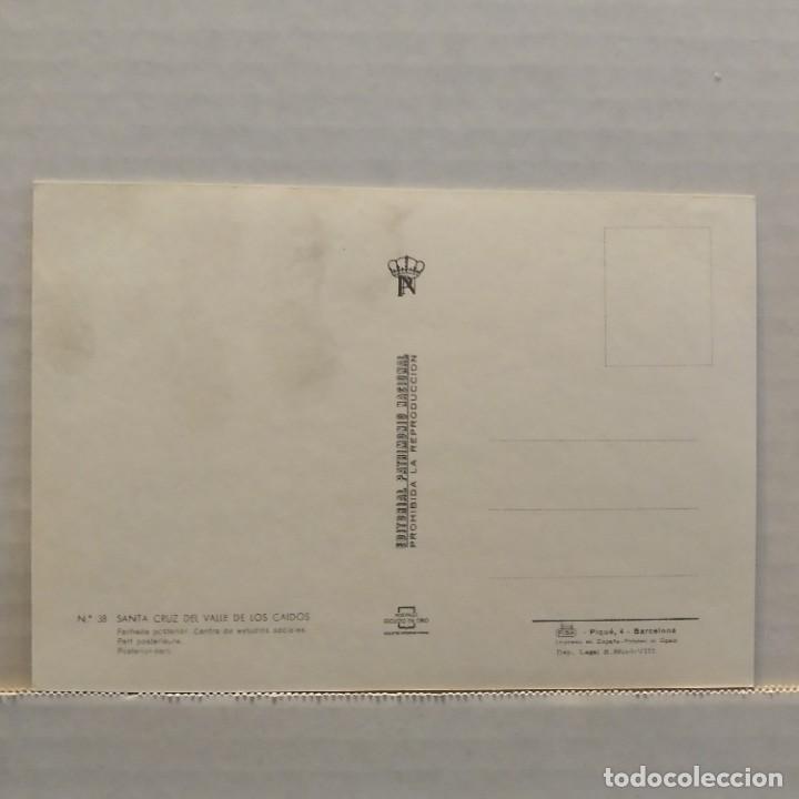Postales: Lote de 14 postales PATRIMONIO NACIONAL, Valle de los Caídos, Escorial y Aranjuez, Escudo de Oro - Foto 9 - 209614250