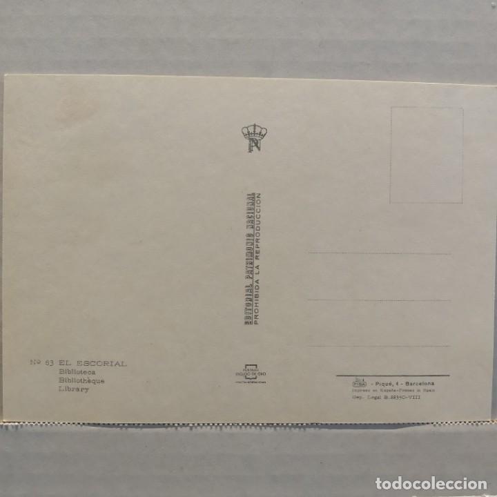 Postales: Lote de 14 postales PATRIMONIO NACIONAL, Valle de los Caídos, Escorial y Aranjuez, Escudo de Oro - Foto 19 - 209614250